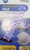 фильтры для пылесоса vax